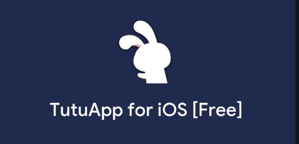 tutu helper for iOS